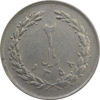 سکه 2 ریال 1358 (چرخش 100 درجه) - EF45 - جمهوری اسلامی