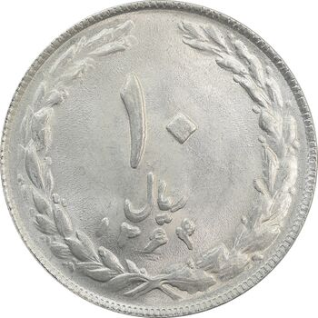 سکه 10 ریال 1364 (مکرر روی سکه) - صفر کوچک - پشت باز - MS65 - جمهوری اسلامی