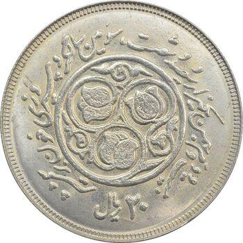 سکه 20 ریال 1360 سومین سالگرد (کاما بدون فاصله) - MS63 - جمهوری اسلامی