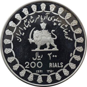 مدال نقره 200 ریال جشنهای 2500 ساله 1350 - MS64 - محمد رضا شاه
