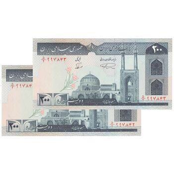 اسکناس 200 ریال (نمازی - نوربخش) شماره بزرگ - جفت - UNC - جمهوری اسلامی