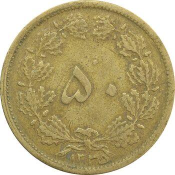 سکه 50 دینار 1335 - VF35 - محمد رضا شاه