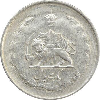 سکه 1 ریال 1324/3 سورشارژ تاریخ - EF40 - محمد رضا شاه