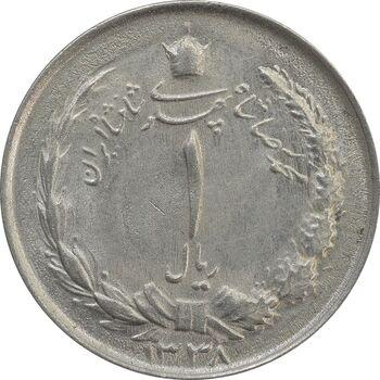 سکه 1 ریال 1338 - MS62 - محمد رضا شاه