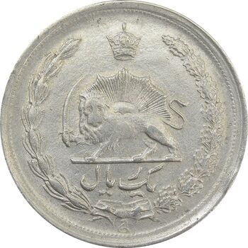 سکه 1 ریال 1342 - EF40 - محمد رضا شاه