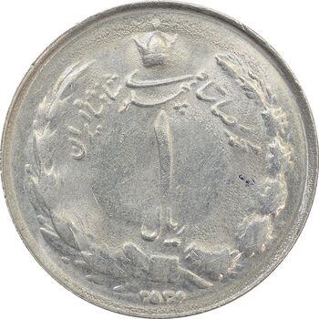 سکه 1 ریال 2536 (تاریخ کوچک) چرخش 70 درجه - MS62 - محمد رضا شاه