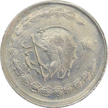 سکه 1 ریال 2536 (تاریخ کوچک) چرخش 70 درجه - VF25 - محمد رضا شاه