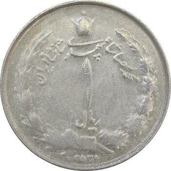 سکه 1 ریال 2536 (تاریخ کوچک) چرخش 45 درجه - VF20 - محمد رضا شاه