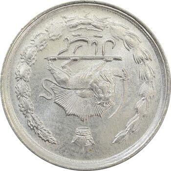سکه 1 ریال 1354 (چرخش 180 درجه) - MS64 - محمد رضا شاه