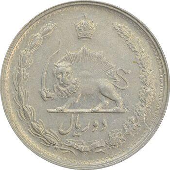 سکه 2 ریال 1341 - EF45 - محمد رضا شاه