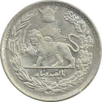 سکه 500 دینار 1308 - MS64 - رضا شاه
