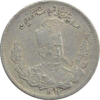 سکه 500 دینار 1323 (سایز کوچک) تصویری - MS61 - مظفرالدین شاه