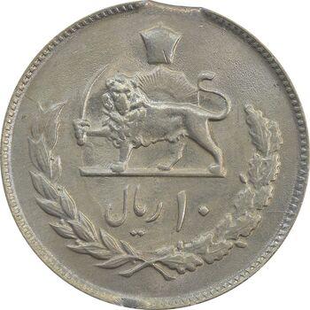 سکه 10 ریال 1354 (پولک ناقص) - MS64 - محمد رضا شاه