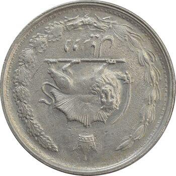 سکه 2 ریال 2536 دو تاج (چرخش 180 درجه) - AU58 - محمد رضا شاه