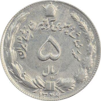 سکه 5 ریال 1349 آریامهر - MS61 - محمد رضا شاه