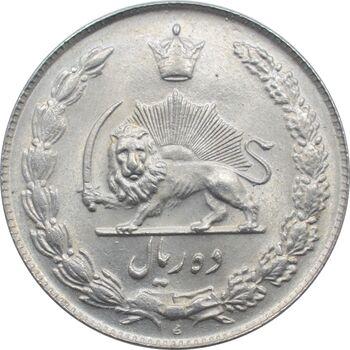 سکه 10 ریال 1339 محمد رضا شاه پهلوی
