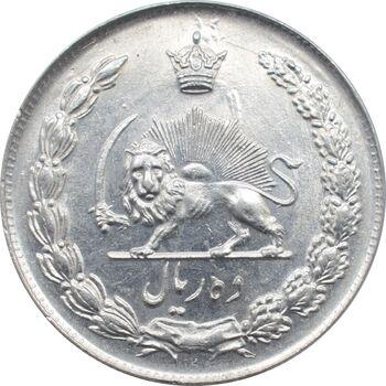 سکه 10 ریال 1342 محمد رضا شاه پهلوی
