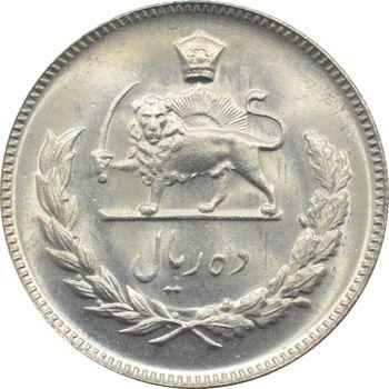 سکه 10 ریال 1346 محمد رضا شاه پهلوی