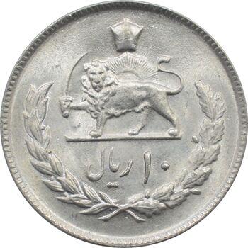 سکه 10 ریال 1354 محمد رضا شاه پهلوی