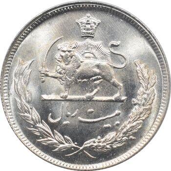 سکه 20 ریال 1351 محمد رضا شاه پهلوی