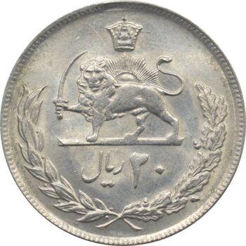 سکه 20 ریال 1352 - مبلغ با عدد - محمد رضا شاه پهلوی
