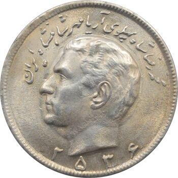 سکه 20 ریال 2536 محمد رضا شاه پهلوی