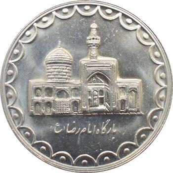 سکه 100 ریال 1373 جمهوری اسلامی