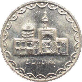 سکه 100 ریال 1381 جمهوری اسلامی