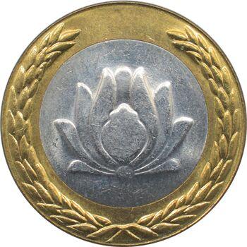 سکه 250 ریال 1379 جمهوری اسلامی