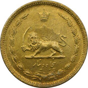 سکه 50 دینار 1332 - ضخیم - محمد رضا شاه پهلوی