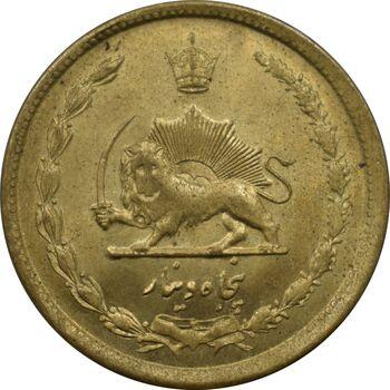 سکه 50 دینار 1332 - باریک - محمد رضا شاه پهلوی