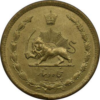 سکه 50 دینار 1336محمد رضا شاه پهلوی