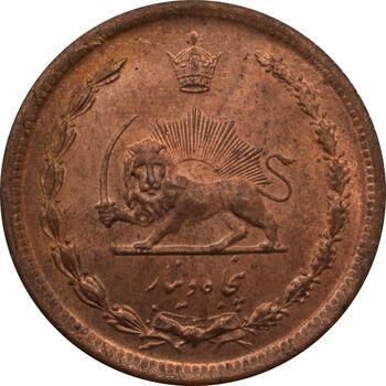 سکه 50 دینار 1322 محمد رضا شاه پهلوی