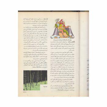 فرهنگنامه جلد 8 (دلقکان درباری تا زمان و زمانیابی)