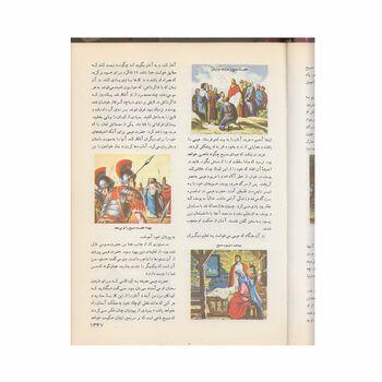 فرهنگنامه جلد 14 (مرغداری تا ناخن)