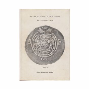 کتاب مروری بر سکه شناسی ایران در دوره ساسانی-جلد 1
