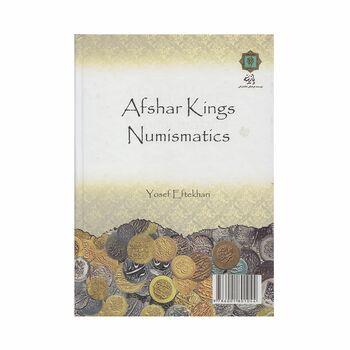 کتاب سکه شناسی شاهان افشار