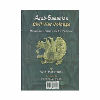 کتاب سکه های عرب-ساسانی