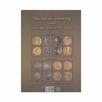 کتاب هنر مرمت و نگهداری سکه های باستانی