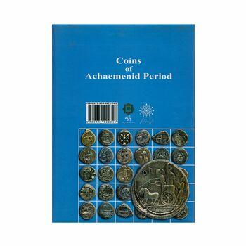 کتاب سکه های ایران در دوران هخامنشی