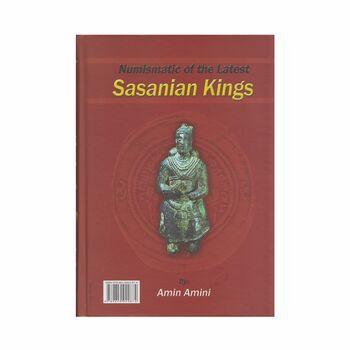 کتاب سکه شناسی آخرین شاهان ساسانی