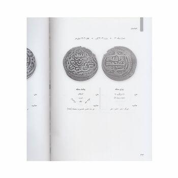 کتاب سکه های ایران دوره ایلخانان مغول