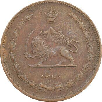سکه 10 دینار 1314 - EF40 - رضا شاه