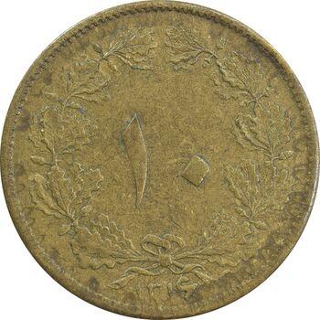 سکه 10 دینار 1316 - VF35 - رضا شاه