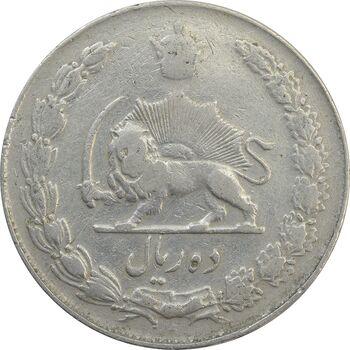 سکه 10 ریال 1338 - VF30 - محمد رضا شاه