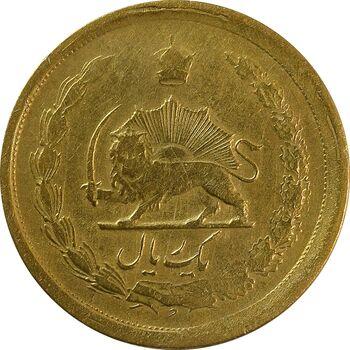 سکه 25 دینار (یک ریال) 1329 - قالب اشتباه - EF40 - محمد رضا شاه