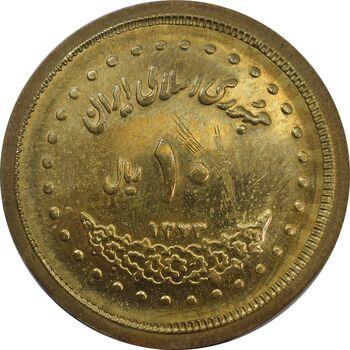 سکه 10 ریال 1373 فردوسی (ارور تشتک) - AU58 - جمهوری اسلامی