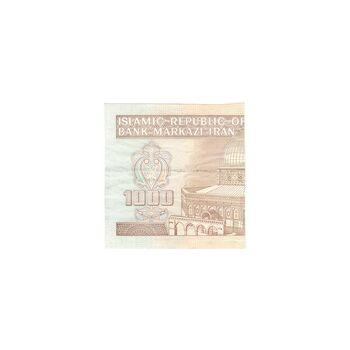 اسکناس 1000 ریال (ارور یک رو - نخ افقی) - UNC - جمهوری اسلامی