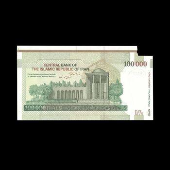 اسکناس 100000 ریال (ارور کادر اضافه) - UNC - جمهوری اسلامی