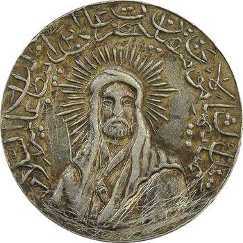 مدال یادبود امام علی (ع) کوچک (نوشته ها متفاوت) - EF - محمد رضا شاه